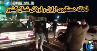 بر اساس خبر منتشر شده در فضایی مجازی و خبرگزاری رسمی صدا و سیما تعدادی از اراذل و اوباش بنام شمال کشور در اتوبان تهران-قم دستگیر شدند