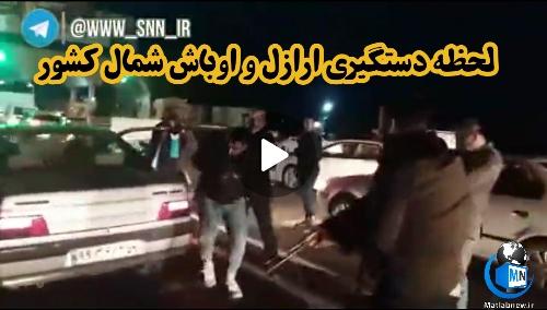 فیلم/ لحظه دستگیری اراذل و اوباش شمال کشور در اتوبان تهران - قم