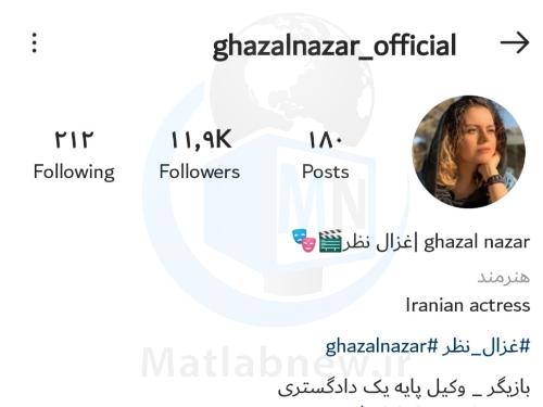 بیوگرافی «غزال نظر» و همسرش + زندگی شخصی و عکس های جدید