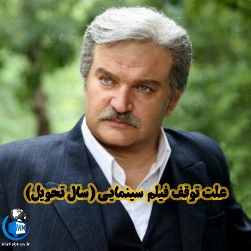 معرفی و خلاصه داستان فیلم سینمایی (سال تحویل)+معرفی و اسامی بازیگران