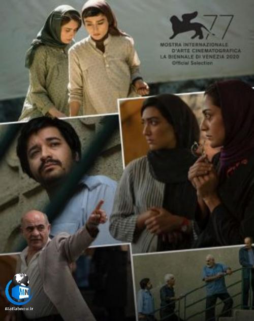 فیلم (جنایت بی دقت) و حضور در جشنواره موو بلژیک و جیون جو کره جنوبی + اسامی تمامی بازیگران