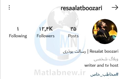 بیوگرافی «رسالت بوذری» مجری معروف شبکه سه و همسرش + معرفی آثار