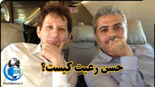 حسن میرکاظمی معروف به (حسن رعیت) کیست؟ + رابطه با طبری،زنجانی،قاضی منصوری