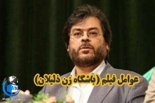 معرفی و خلاصه داستان فیلم سینمایی (باشگاه زن ذلیلان) + معرفی و اسامی بازیگران