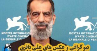 علی باقری یکی از هنرمندان ایرانی می باشد او با سریال هم گناه شناخته شد با بیوگرافی این هنرمند با ما همراه باشید