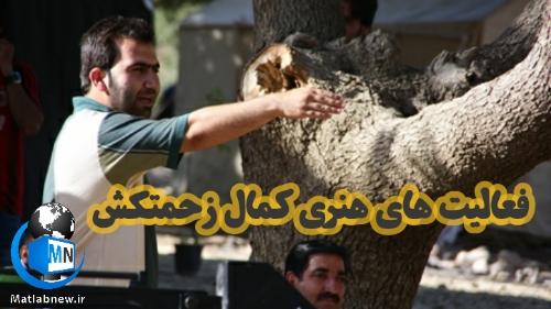 اسامی و معرفی بازیگران سریال (جنگلبان) + خلاصه داستان و زمان پخش
