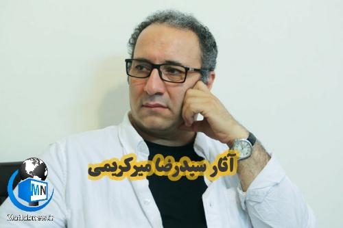 معرفی و خلاصه داستان فیلم سینمایی (نگهبان شب) + معرفی و اسامی بازیگران