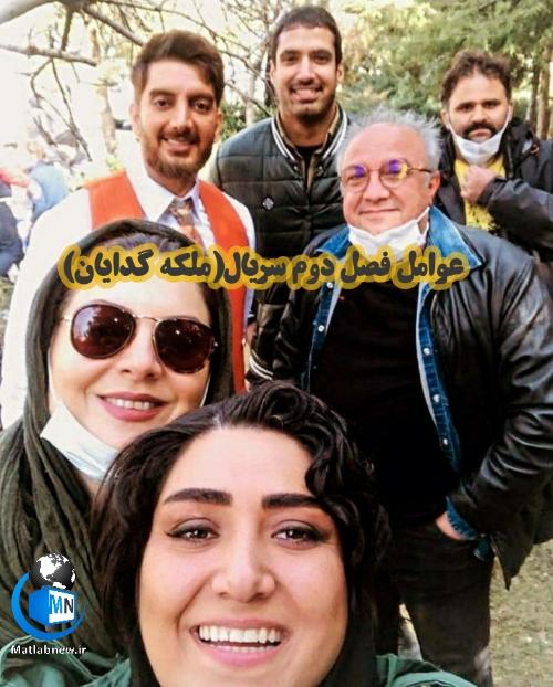 معرفی و خلاصه داستان فصل دوم سریال (ملکه گدایان) + معرفی و اسامی بازیگران