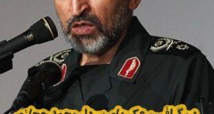 سردار محمد حجازی یکی از نظامیان برجسته ایرانی در سپاه پاسداران متولد سال ۱۳۳۵ بودند در ادامه با بیوگرافی این شخصیت برجسته با ما همراه باشید