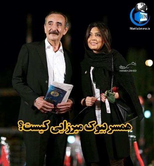 همسر بیوک میرزایی کیست؟ + علت درگذشت و فیلم دردناک صحبت های بیوک میرزایی