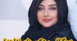 ندا دیبا یکی از بازیگران توانمند ایرانی متولد سال ۱۳۶۴ میباشند در ادامه با بیوگرافی این هنرمند و ماجرای ازدواجش با ما همراه باشید