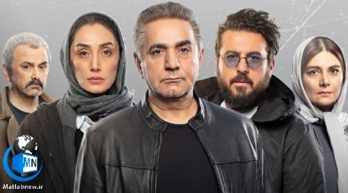 معرفی بهترین سریال های نمایش خانگی ایرانی + نقد سریال ها و تصاویر