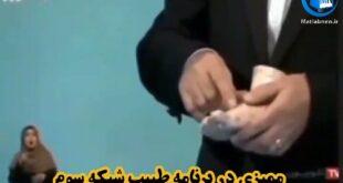 انتشار ویدیویی بریده شده از صحبت های مجری برنامه طبیب با مهمان امروز این برنامه خبرساز شد