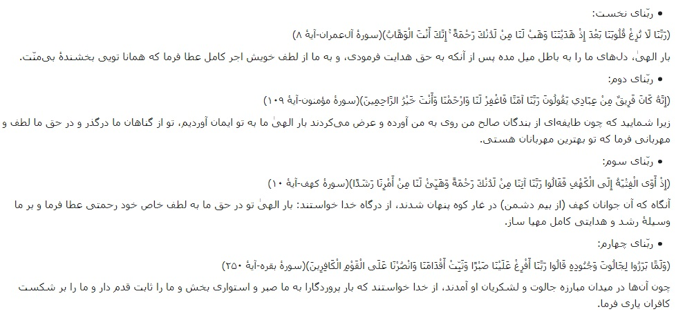 ویدئو/ دعای ربنای استاد شجریان به توصیف هوشنگ ابتهاج + متن کامل دعای ربنا
