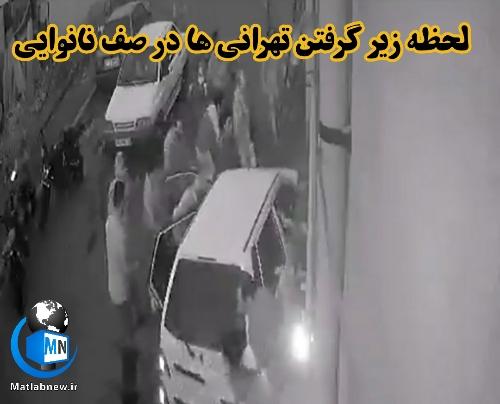 لحظه هولناک زیرگرفتن تهرانی ها در (صف نانوایی) توسط یک راننده زن خودرو پراید