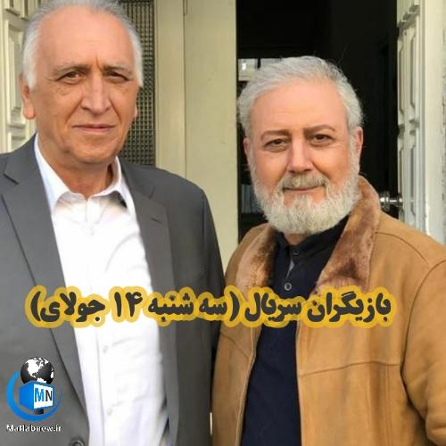 خلاصه داستان و زمان پخش سریال (سه شنبه ۱۴ جولای)+معرفی بازیگران و رونمایی از لوگو