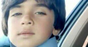 یک کودک خردسال به نام صدرا نارویی در ایرانشهر درحین درگیری پلیس با خانوادهاش به ضرب گلوله کشته شد در ادامه با ماجرای این حادثه با ما همراه باشید