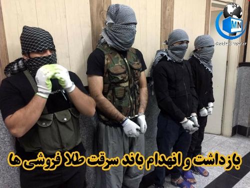 فیلم/ طلا فروش تبر به دست سارقان مسلح را فراری داد! + لحظه بازداشت رئیس باند