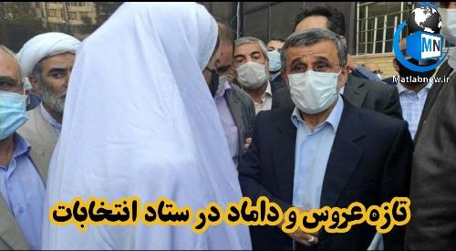 ماجرای حضور یک تازه عروس و داماد در ستاد انتخابات در وزارت کشور/ میخواهیم ماه عسل به پاستور برویم!