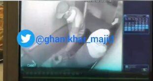 اولین تصاویر از دوربین های مداربسته از لحظه انتقال جسد بابک خرمدین توسط پدر و مادرش از آپارتمان شخصی و صحنه بازسازی قتل در فضای مجازی منتشر شد