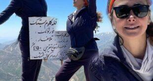 آناهیتا نعمتی بازیگر سرشناس سینما و تلویزیون تصاویری از فعالیتهای کوهنوردی خود را در صفحه اینستاگرامش منتشر کرد