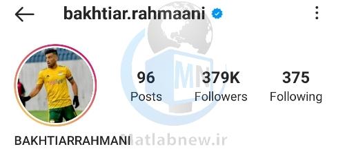بیوگرافی «بختیار رحمانی» فوتبالیست معروف ایرانی و همسرش + سوابق ورزشی و افتخارات