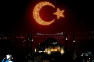 یک نمایش لیزری جالب و تماشایی به مناسبت سالگرد فتح قسطنطنیه به دست سلطان محمد فاتح در کنار مسجد ایاصوفیه در استانبول برگزار شد