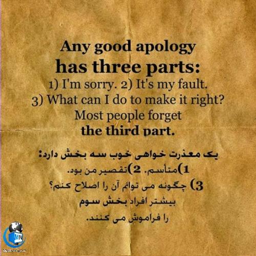 عکس نوشته های متاسفم