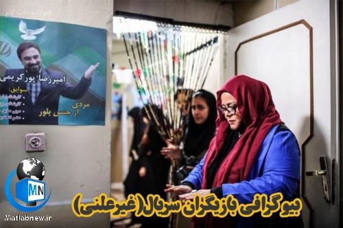 بیوگرافی و اسامی بازیگران سریال (غیر علنی) + خلاصه داستان و عکس