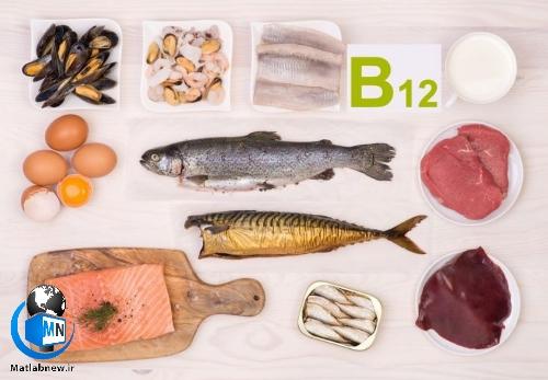 علائم کمبود ویتامین ب ۱۲ در بدن چیست؟ + منابع سرشار و میزان مصرف روزانه