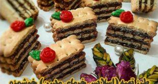 طرز تهیه (اسلایس خرمای مدرن) خوشمزه و مجلسی + نکات مهم شیرینی پزی