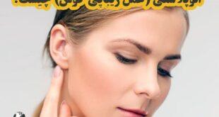 اتوپلاستی یا جراحی زیبایی گوش به عملی گفته می شود که برای بهبود شکل ظاهری گوش انجام میشود و نقص ها را برطرف میکند در ادامه به بررسی این عمل و خطرات احتمالی و عوارض جانبی آن میپردازیم با ما همراه باشید