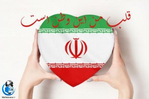 عکس نوشته های ایران دوستی