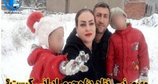 مرگ تلخ و دردناک مهریه نبی نژاد پناهجوی ایرانی در راه مهاجرت از ایران به کشور یونان خبرسازشد مهری نبی نژاد اهل سردشت بود