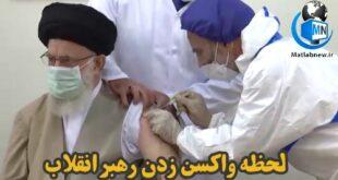 در راستای طرح واکسیناسیون همگانی توسط واکسن ایرانی کرونا ظهر امروز چهارم تیرماه ۱۴۰۰ آیت الله خامنهای رهبر انقلاب نوبت اول واکسن ایرانی کرونا را دریافت کردند