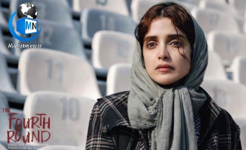 معرفی و اسامی بازیگران فیلم (راند چهارم) و حضور در جشنواره روسیه