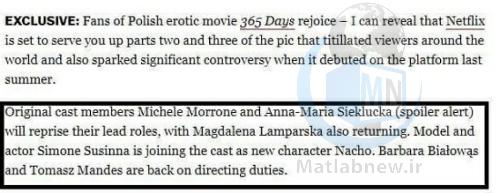(سحر قریشی) بازیگر فیلم های هالیوودی شد؟ /نام سحر قریشی در فیلم 365 روز در وب سایت IMDb