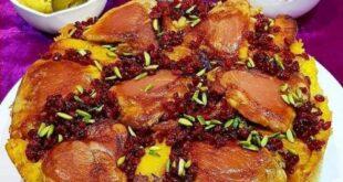 دستور پخت (ته انداز مرغ زعفرانی) خوشمزه و لذیذ + نکات مهم آشپزی