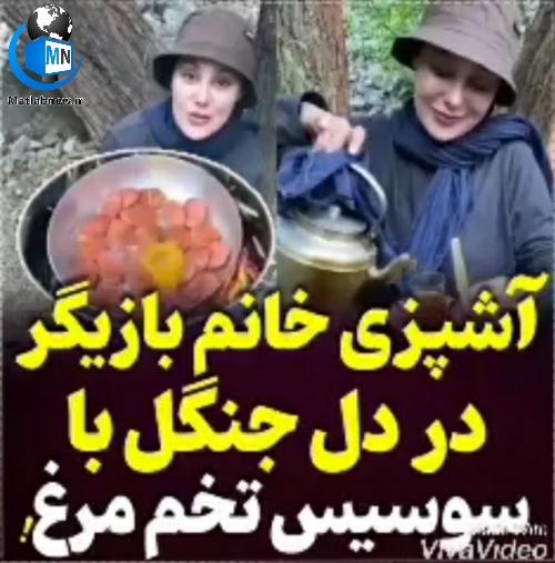 فیلم/ آشپزی و سوسیس تخم مرغ درست کردن (آرامجعفری) در دل طبیعت