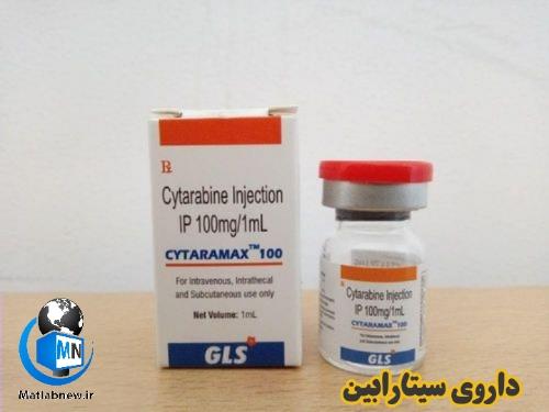 داروی «سیتارابین» + نحوه استفاده و عوارض جانبی و نحوه مصرف