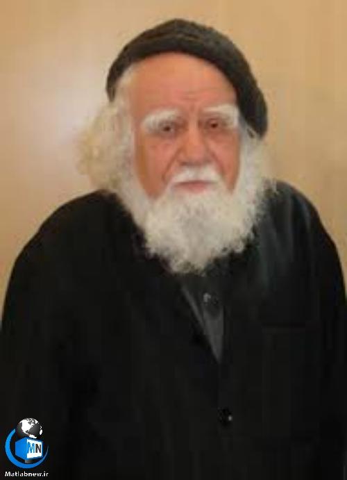 بیوگرافی «محمدرضا حکیمی» فیلسوف، مجتهد و نویسنده مشهور ایرانی