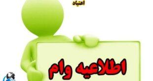 یکی از معضلات جامعه کنونی ایران، اعتیاد است. سازمان بهزیستی کشور با ایجاد شرایط ویژه، زمینه را برای ترک اعتیاد بهبود یافتگان فراهم نموده است