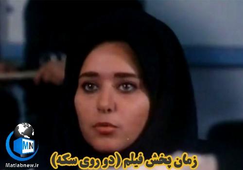 اسامی بازیگران و خلاصه داستان فیلم سینمایی (دو روی سکه) + زمان پخش