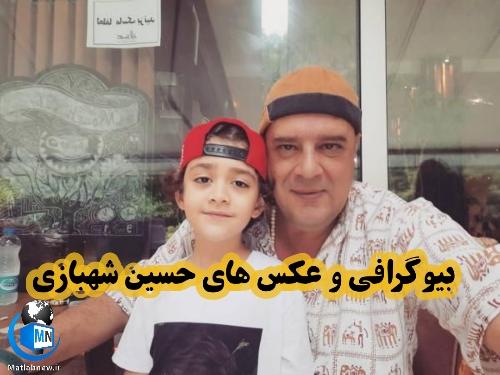 بیوگرافی «حسین شهبازی» بازیگر خردسال سینما و تلویزیون + سوابق هنری و عکس ها