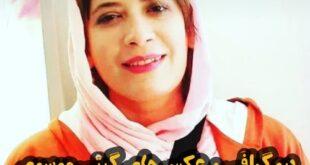 گیتی موسوی بدنساز و قوی ترین زن ایرانی متولد سال ۱۳۵۳ می باشد در ادامه با بیوگرافی این ورزشکار با ما همراه باشید