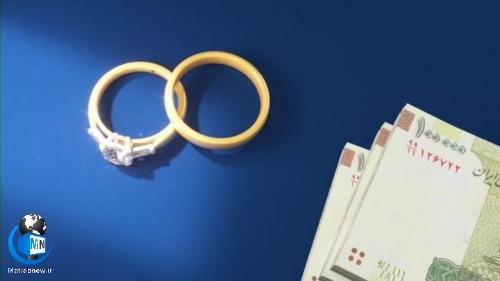 ثبت نام وام 30 میلیونی ازدواج دانشجویی