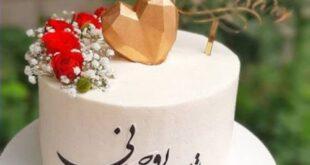 روز عید غدیر خم، این روز عزیز، برای هر دوی ما یادآور شیرین ترین اتفاق زندگیمان است. در چنین روزی با هم عهد بستیم که تا ابد کنار هم باشیم