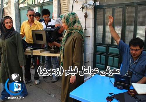 معرفی فیلم سینمایی (زمهریر) + ماجرای دوازده سال توقیف و زمان اکران