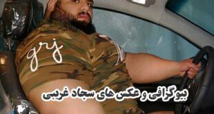 بیوگرافی «سجاد غریبی» معروف به هالک ایرانی + اینستاگرام و ماجرای شهرت در شبکه های اجتماعی