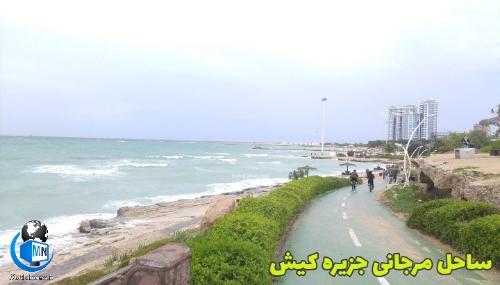 معرفی زیباترین سواحل جنوب ایران